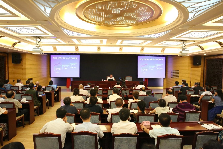 中国地震局举办震苑大讲堂第四期讲座