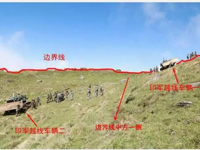 中方公布的印军越界证据