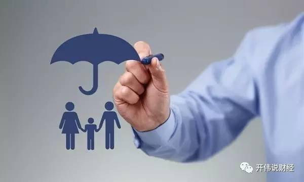保险公司、保险中介机构销售《保险销售行为可回溯管理暂行...