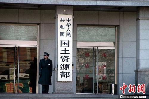 材料图:领土资本部 中新社发 龙喜 摄 图片起源:CNSPHOTO