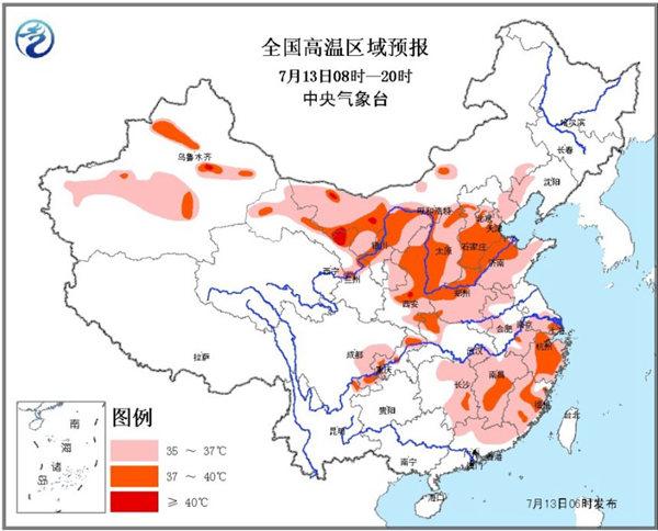 高温橙色预警:13省区市局地可超过40℃