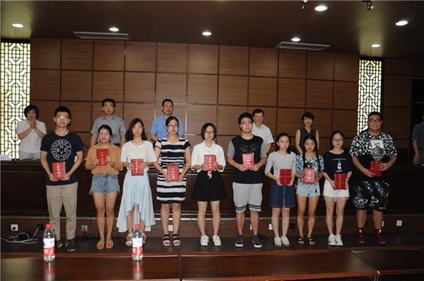 优秀大学生创新创业训练项目指导教师代表——高分子科学与工程学院图片