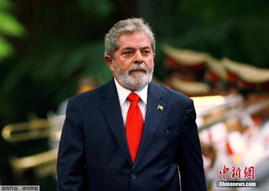 巴西地方法院驳回卢拉二审最终上诉 维持原判决