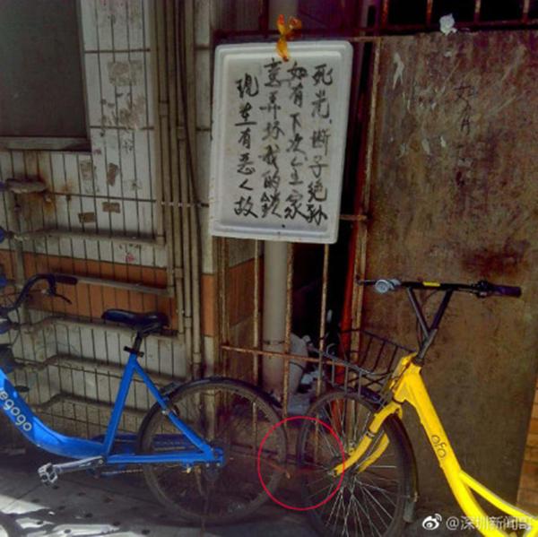 两辆共享单车被人私自上锁