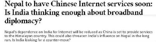 印度《国际商业时报》网站报道截图