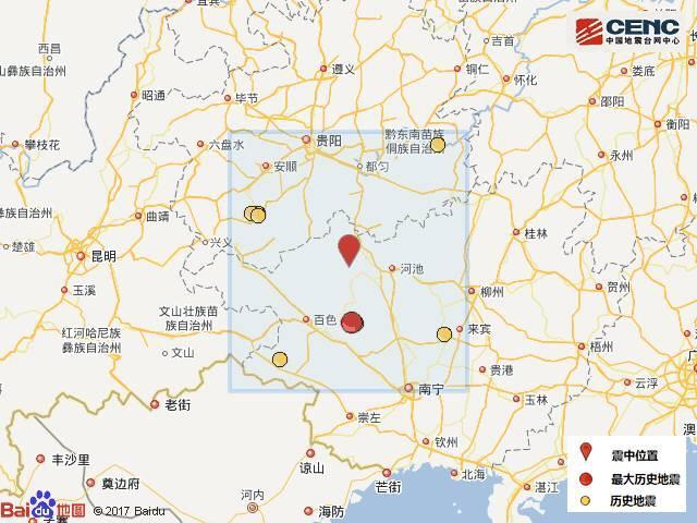 广西河池市南丹县发生4.0级地震