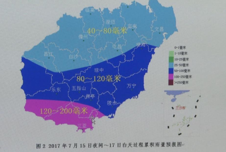 """""""塔拉斯""""将至 海南发布台风三级预警"""