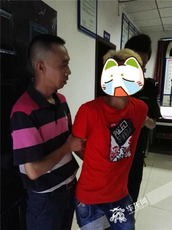 嫌疑男子吕某被抓捕到案。沙坪坝警方供图 华龙网发