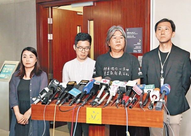 (左起)刘小丽、罗冠聪、梁国雄及姚松炎在立法会二楼媒体采访平台位置见媒体。(图源:香港东网)