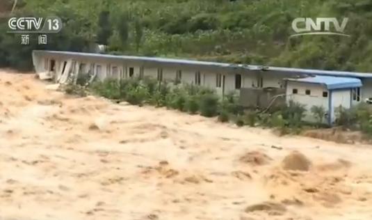 干得好!贵州成功避让一起地质滑坡灾害 现场让人后怕