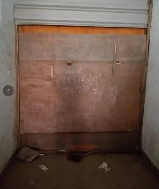 ▲分隔男女生宿舍的墙