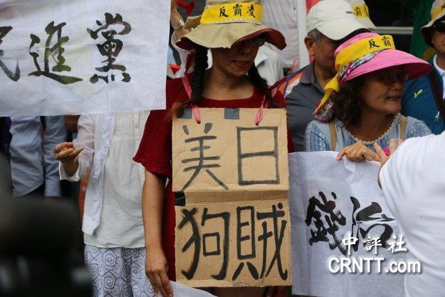 抗争民众。(图片来源:中评社)