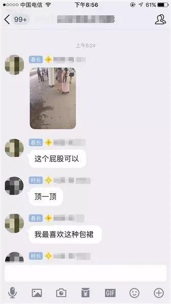 ▲图片来自新京报网