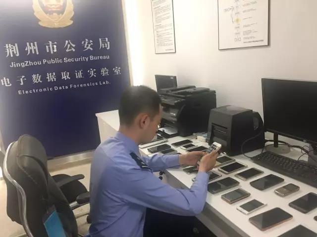 ▲荆州警方查获的赃物手机。