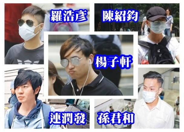 (图片来源:香港东网)