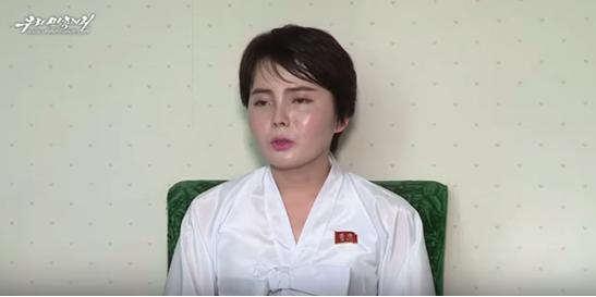 """林智贤出现在朝鲜""""我们民族之间""""网站"""