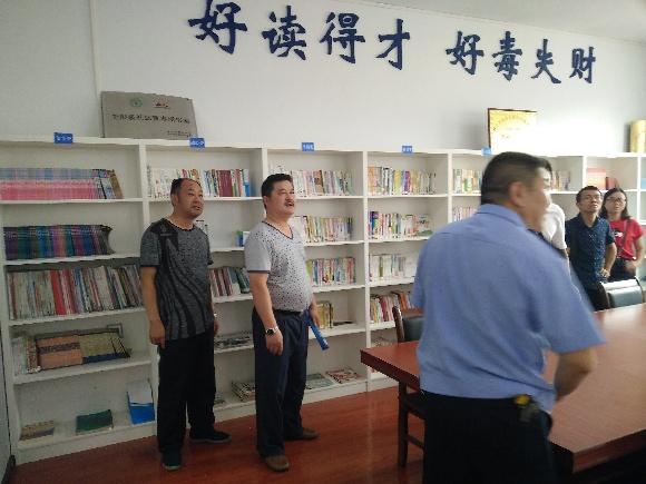 黔江组织人员赴湖北咸丰学习考察社区戒毒 康复 等工作