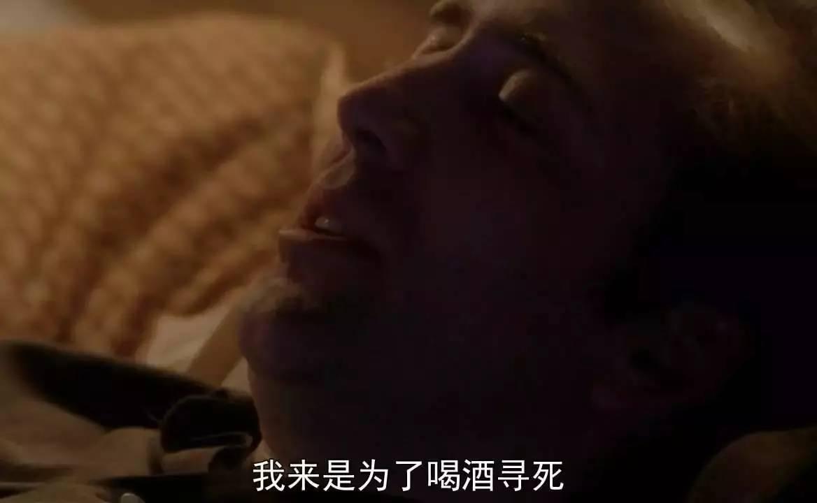 电影《离开拉斯维加斯》剧照。片中男主角是一位嗜酒者。他准备去拉斯维加斯喝酒至死。