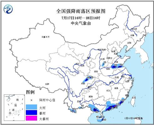 暴雨蓝色预警:广东沿海局地有大暴雨