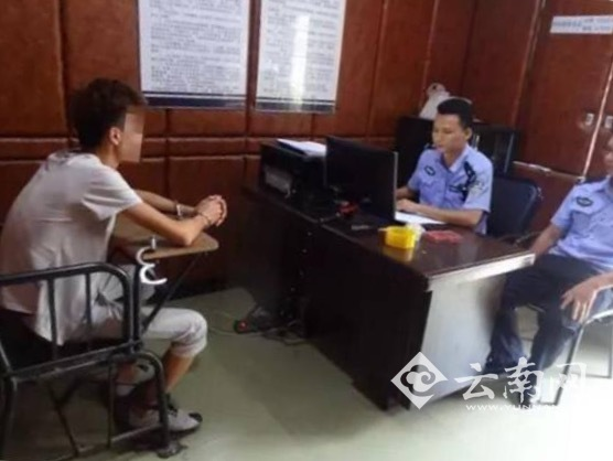 男子报假警被行政拘留