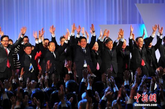 日本自民党召开首次修宪会议 拟3月提交修宪草案