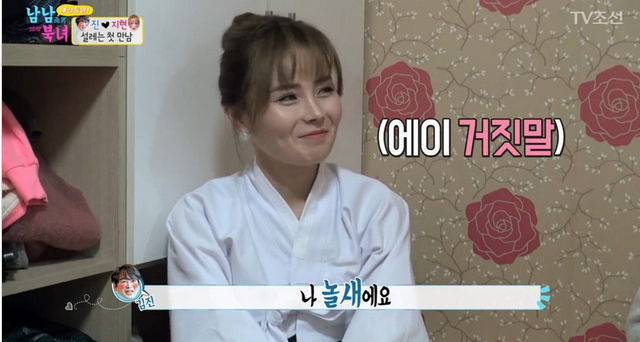 林智贤出现正在韩国《南男北女》节目