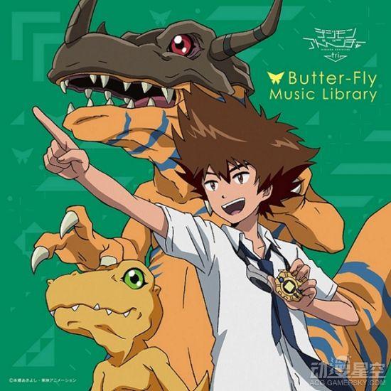 和田光司《Butter-Fly》纪念光碟将售 经典