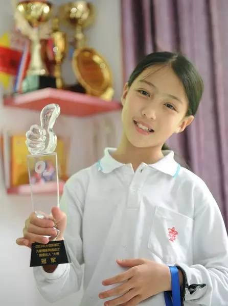席嘉琪拿过不少比赛奖项。