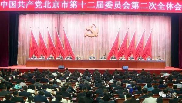 北京市委全会部署习近平对北京城市总规新要求