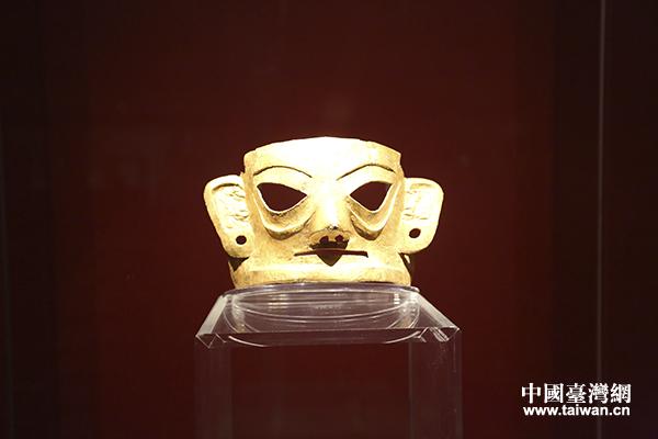 目前中国发现的3000年前保存最完整的金面具。(中国台湾网 李宁 摄)