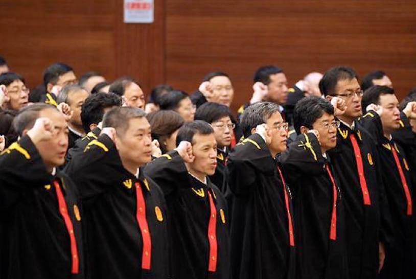 (图:最高法入额宣誓现场。)