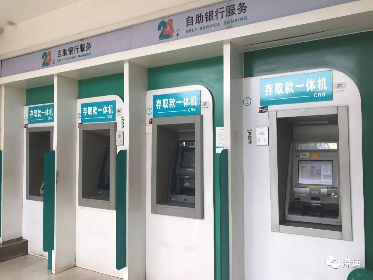 徐玉玉事先汇款的ATM机上只有屏幕提醒,不语音防欺骗提醒