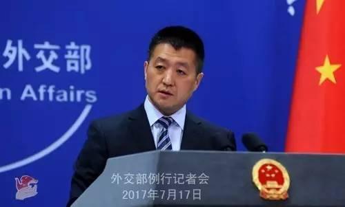 ▲7月17日,外交部发言人陆慷主持例行记者会。