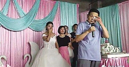 新郎外公一边流泪一边致辞感谢新娘的理解