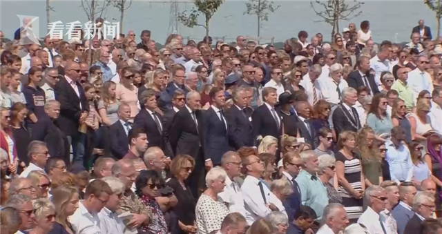 马航MH17空难纪念碑在荷兰揭幕