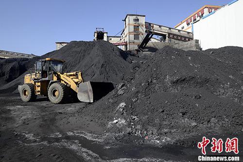 资料图:煤炭。(资料图片) 中新社记者 韦亮 摄