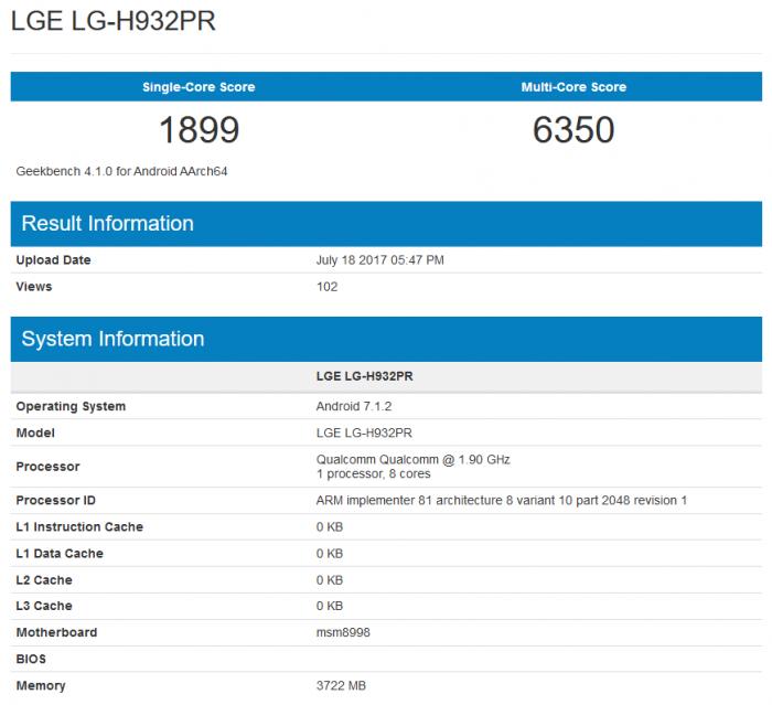 LG V30 发布在即,不仅有增强版,拍照功能也有惊喜