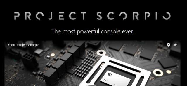 """微软此前公布的""""天蝎""""计划已经正式公布为XBOX ONE X"""