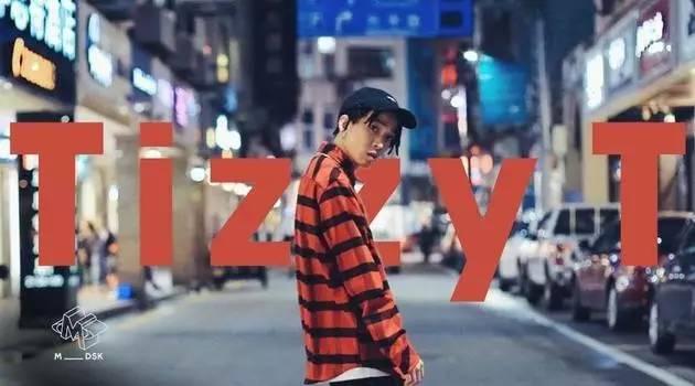 《中国有嘻哈》口碑大反转 持续释放活力