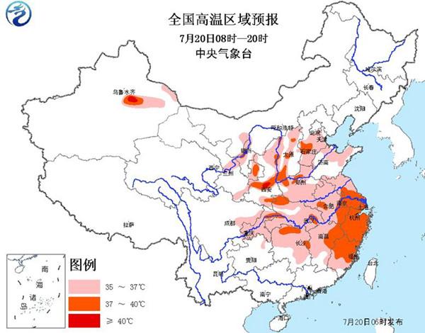 气象台发布高温黄色预警:江苏等地局地超40℃