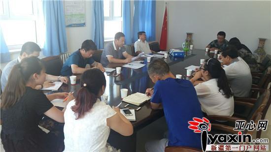 新疆兵团乳业召开今年上半年安全生产大检查工
