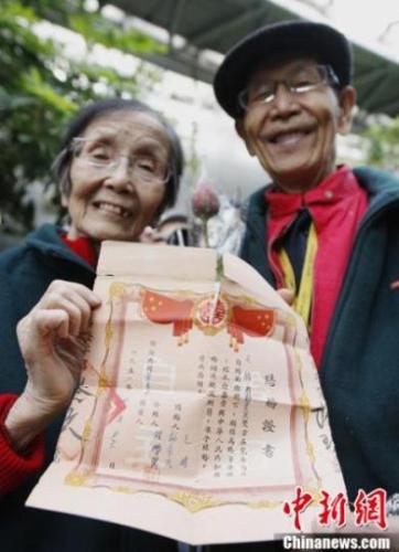 北京今年将设养老产业基金 首期规模16亿元