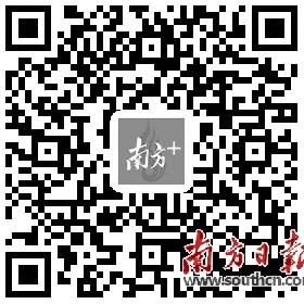 """""""徐玉玉案""""一审宣判 主犯获无期徒刑"""