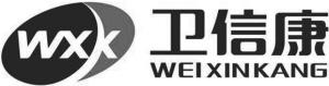 股票简称:卫信康 股票代码:603676西藏