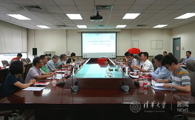 工业大数据系统与应用发展研讨会在清华举行