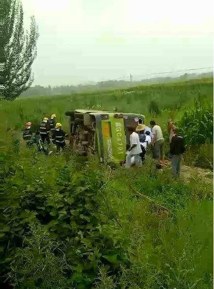 109国道河北蔚县段发生交通事故 已致10死10伤