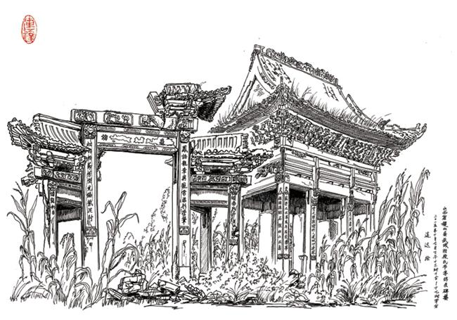 明代房屋素描手绘