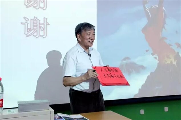 刘嘉麒院士:科研路上不止有困难,更有风景