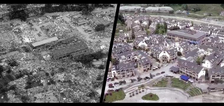 左图:空中看地震后的汶川县映秀镇。  右图:重建后的汶川县映秀镇。