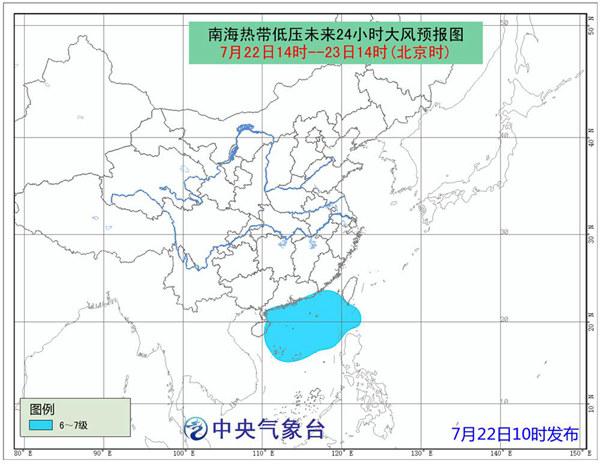 """新热带低压形成 """"双低压""""共舞致海南广东等局地有暴雨"""